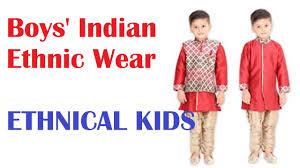 indian boys dresses ethnical kids dress designs n flipkart and