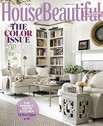 march 2016 house beautiful shopping resources