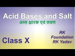 acids bases and salts 2 class 10 science youtube