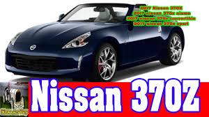 nissan 370z india price 2017 nissan 370z 2017 nissan 370z nismo 2017 nissan 370z