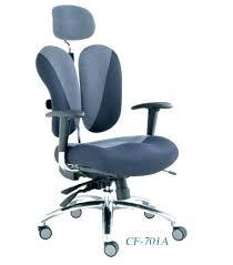chaise de bureau mal de dos chaise bureau dos fauteuil bureau ergonomique chaise de bureau
