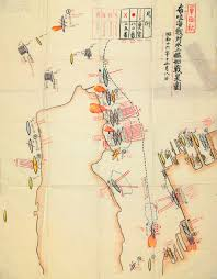 Pearl Harbor Map Japan It U0027s A Wonderful Rife The Most Important Ww2 Document