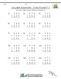money worksheets for 2nd grade 3 digit subtraction regrouping free