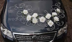 kit deco voiture mariage kit voiture mariage u car 33