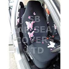 siege nissan nissan juke car housse de siège papillon f9316 achat