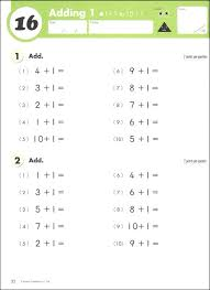 Kumon 1st Grade Worksheets 1st Grade Kumon 1st Grade Worksheets Printable Worksheets