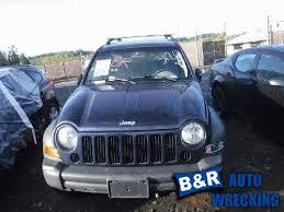 jeep liberty front bumper jeep liberty 2006 front bumper reinforcement 32204464 107 00892