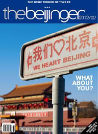 comment cuisiner les 駱inards the beijinger february 2012 by the beijinger magazine issuu