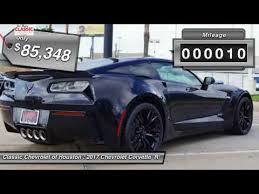 corvette houston tx 2017 chevrolet corvette houston tx katy tx sugar land tx