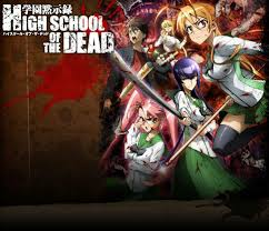 busou renkin theory highschool of the dead u0026amp buso renkin are in the same