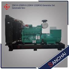 cummings generator cummings generator suppliers and manufacturers