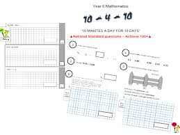 maths ks2 sats revision pack by miss becky teaching resources tes