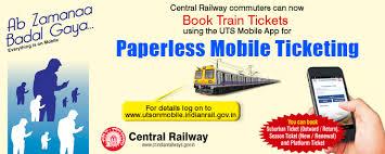 central railway indian railways portal