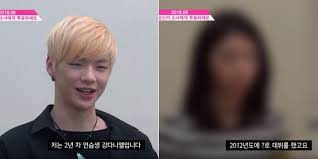 Sexy Porn Memes - produce 48 official teaser shows kang daniel s pre debut