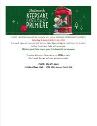 mall hallmark keepsake ornament premiere