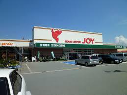 file homecenter joy yamagata kita jpg wikimedia commons