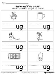 beginning word sound ug words myteachingstation com