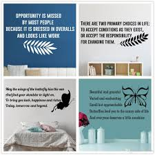 Inspirational Quotes Home Decor Famous Inspirational Quotes Wall Decals Vinyl Lettering Wall