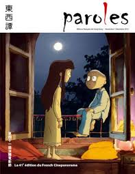 cannes si鑒es paroles235 by alliance française de hong kong issuu