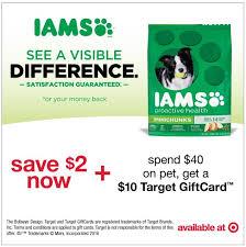 iams dog food coupons car wash voucher