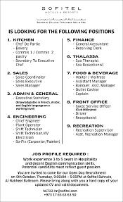Spa Therapist Resume Jobs Bahrain Click