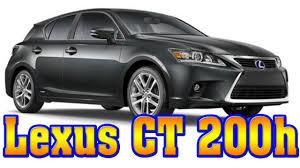 lexus ct200h specs 2018 lexus ct 200h 2018 lexus ct200h redesign 2018 lexus ct200h