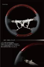 lexus steering wheel logo krosslink rakuten global market lexus ls parts 460 600 stock