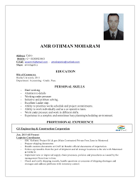 Sample Resume Logistics Coordinator by Amr Moharam Logistics Coordinator Cv