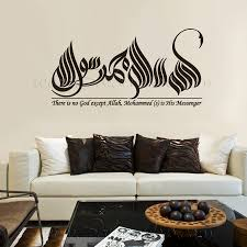islamic wall decal interior design for home remodeling fancy