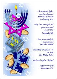discounted hanukkah invitation cards for your chanukah