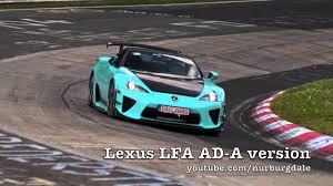 lexus lfa youtube sound lexus lfa ad a testing hard at the nürburgring nordschleife youtube