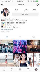 Instagram Map Instagram Removed Its Photo Map And I U0027m Heartbroken Pekyj
