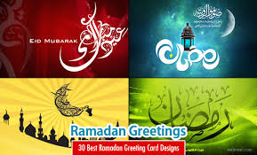30 best ramadan greeting card designs and backgrounds