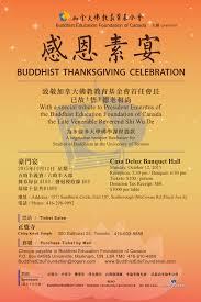 Thanksgiving Foundation Buddhist Thanksgiving Gala Uoft Fundraiser