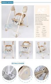 best selling rocker swing baby bouncer chair buy