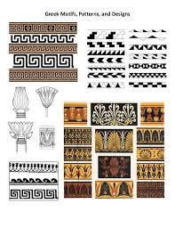 Greek Vase Design Greek Vase Shapes Worksheets