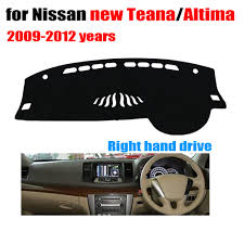 nissan altima coupe accessories 2008 online get cheap nissan altima accessories aliexpress com
