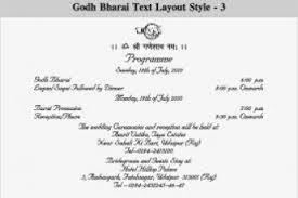 Wedding Card Matter In Hindi Golden Jubilee Invitation Cards Matter In Hindi 4k Wallpapers