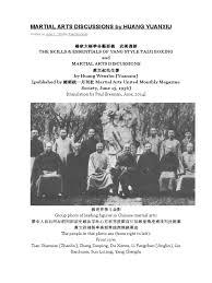 si鑒e du front national habilidades e fundamentos chi yang por huang yuanxiu chi