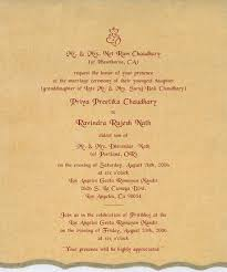 hindu wedding invitation wording wedding invitation cards text