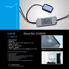 light mirror touch switch bathroom smart mirror switch led touch
