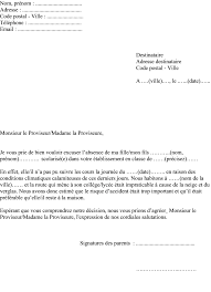 mail absence maladie bureau exemple de lettre d excuse pour absence