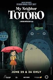 ghibli film express my neighbor totoro studio ghibli fest 2017 east bay express