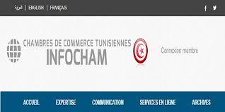 chambre de commerce tunisie tunisie infocham un portail unique des chambres de commerce