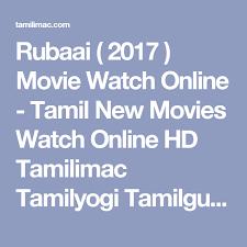 rubaai 2017 movie watch online tamil new movies watch online