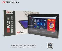 evpad tablet i7 10 1 inch android7 0 3 27 2018 5 15 pm