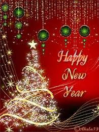 happy new year moving cards the 25 best happy new year gif ideas on happy new