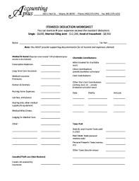 itemized deductions worksheet edit print u0026 download fillable