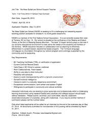 exceptional cover letter teaching job application cover letter image collections cover