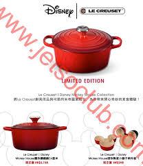 Disney Le Creuset Le Creuset Disney Mickey Mouse Collection 3月1日起發售 Jetso Club